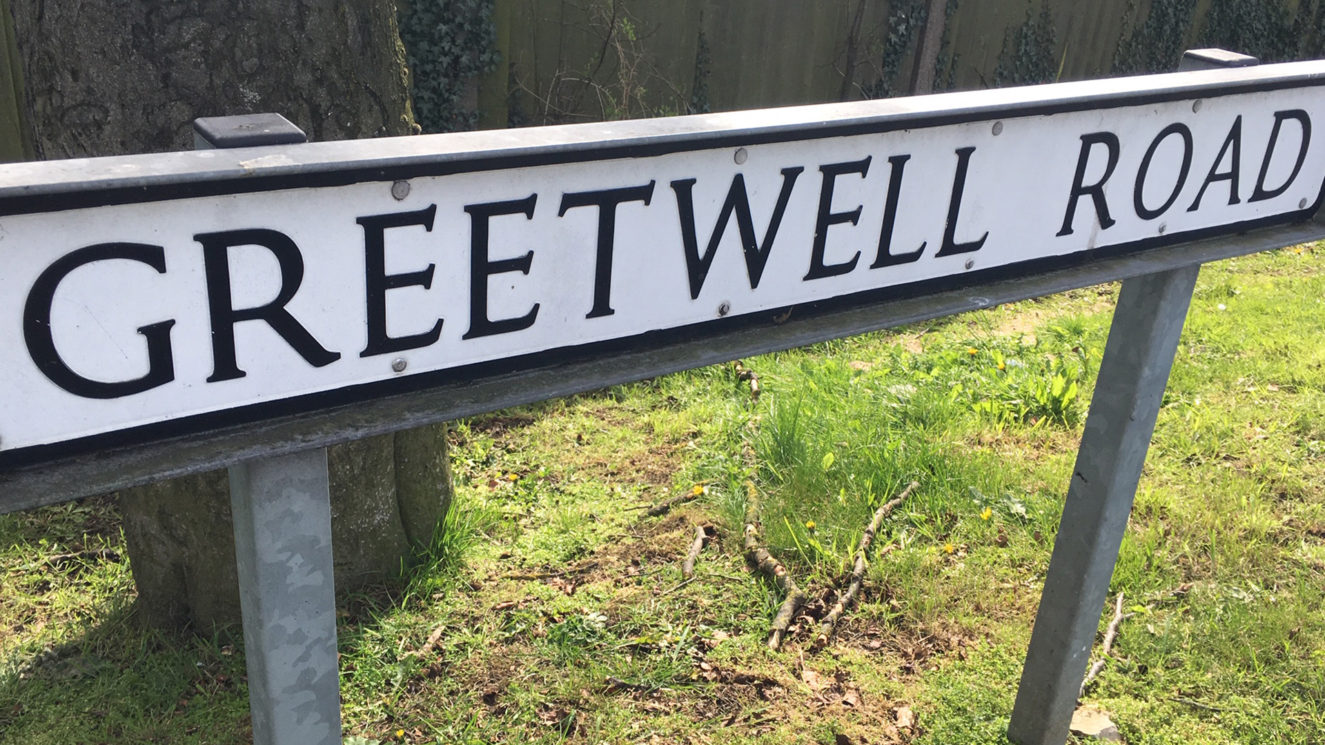Greetwell Road sign